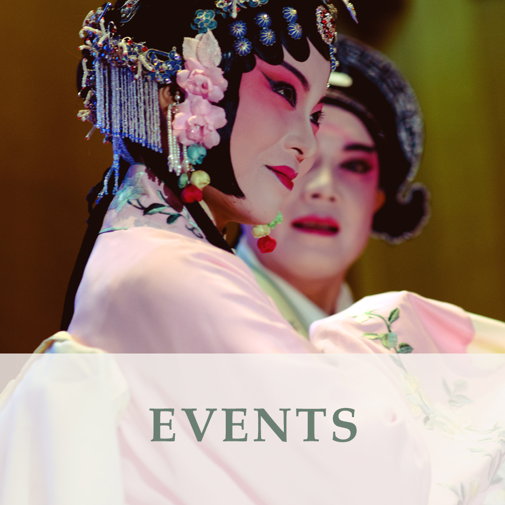 Events  活动