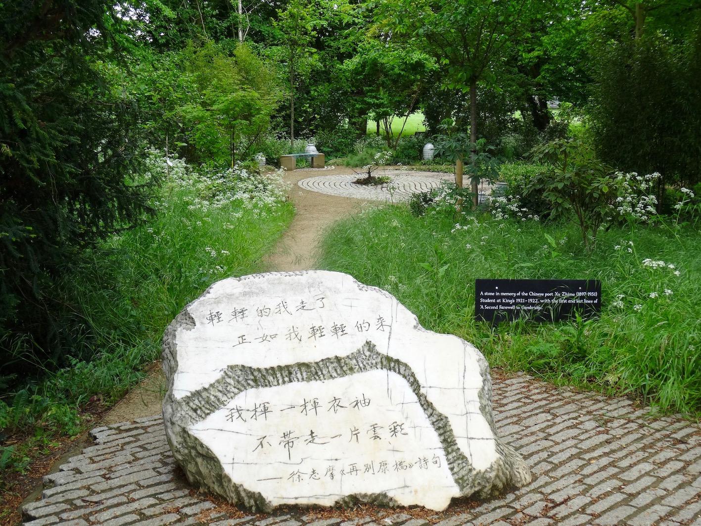 xu-zhimo-memorial-garden-kings-college-cambridge.jpeg