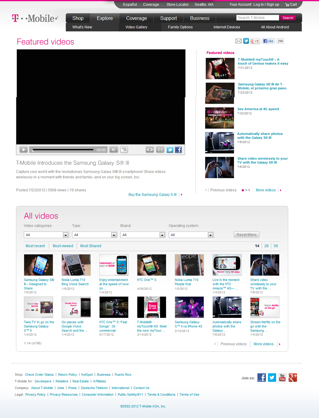 Video section for T-Mobile -  Design date: 2012