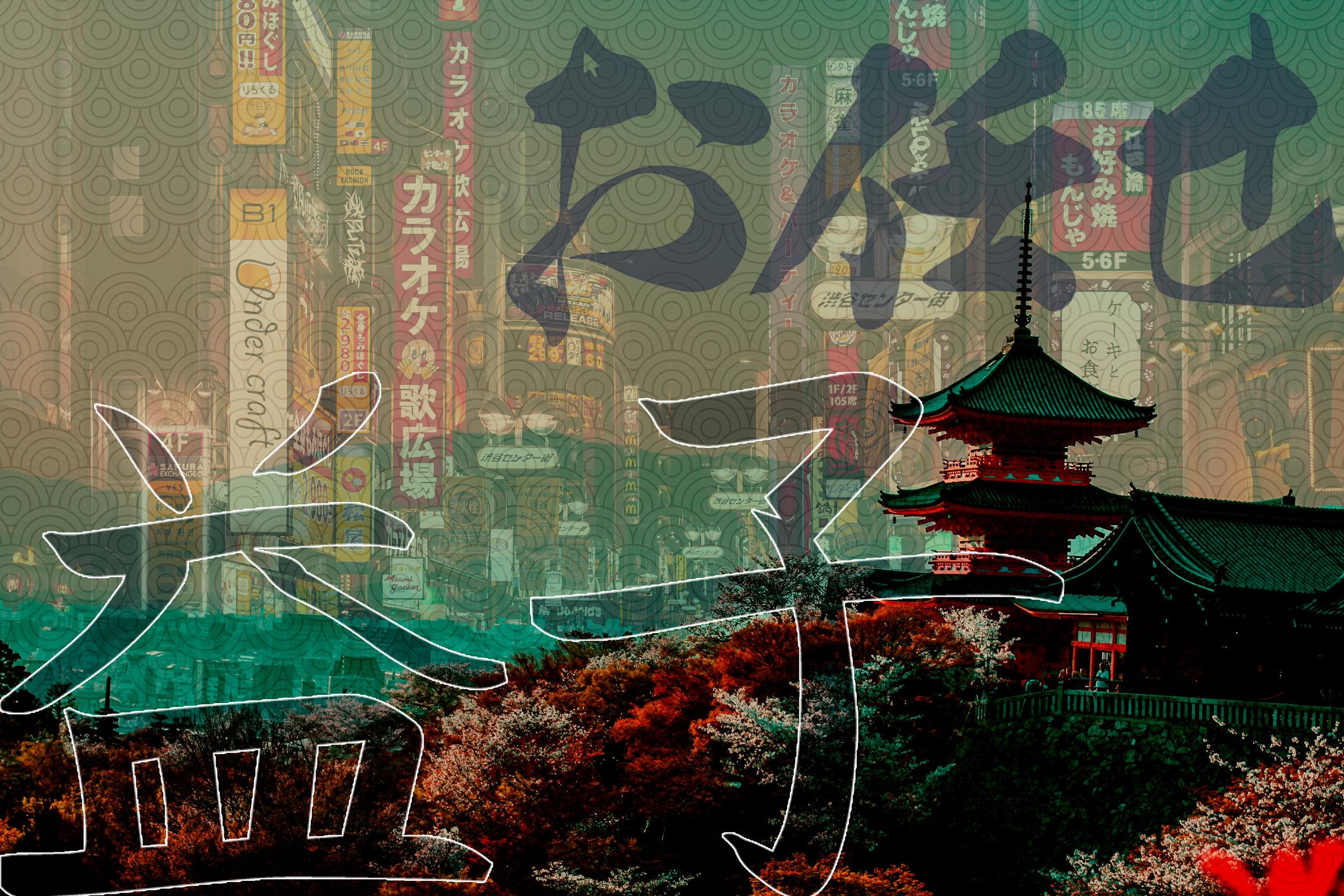 Illustration concept for Mashiko Restaurant