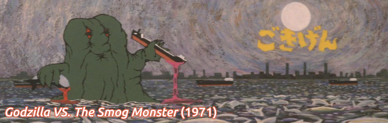 godzilla-vs-the-smog-monster-1971