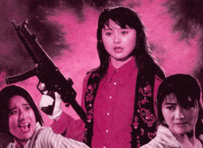 Girls With Guns in Hong Kong: Beyond Michelle Yeoh & Cynthia Rothrock - You guys couldn't get enough of Rothrock, so it's only natural you were interested in checking out the world beyond her. Read more about Michelle Yeoh, Cynthia Khan, Yukari Oshima, Moon Lee, Sibelle Hu and more stars of 1980's and 1990's Hong Kong cinema.