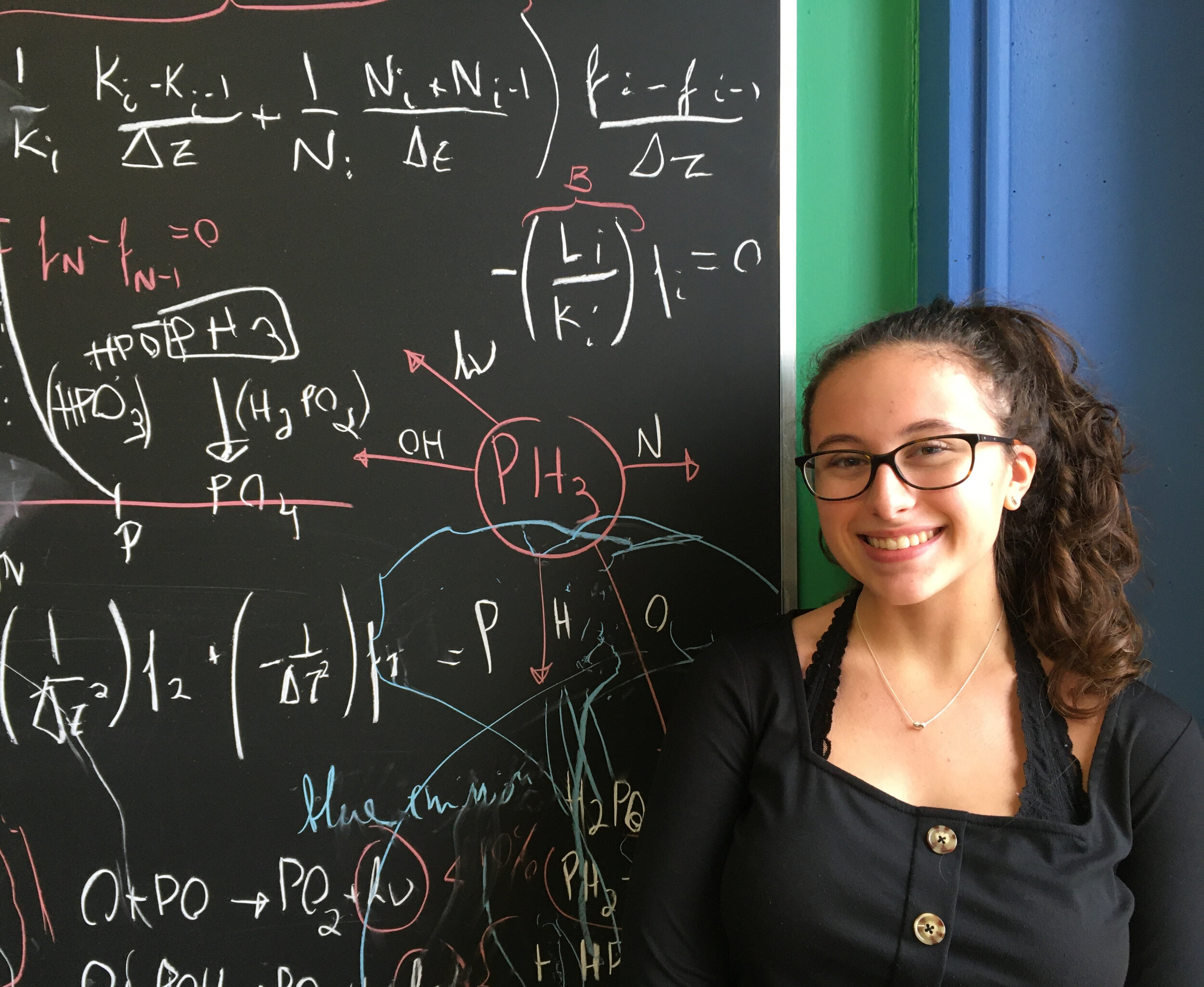 Cara Pesciotta - Cara is currently working with Asma to create the most accurate high-temperature spectra of phosphine.