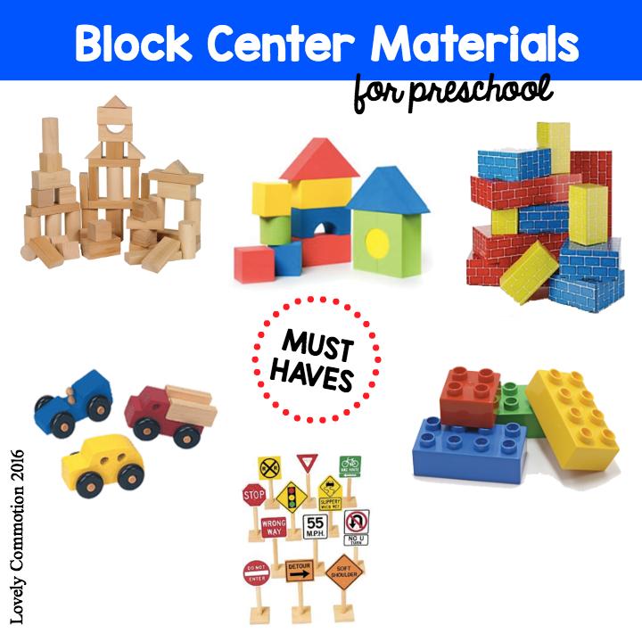 Preschool block center must haves
