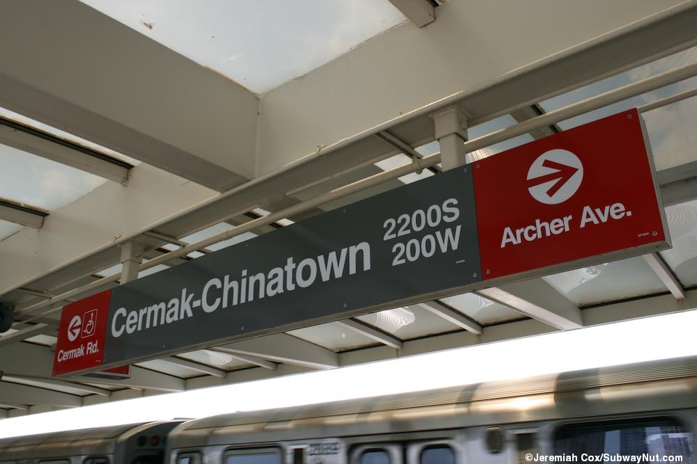 cermak_chinatown22.jpg