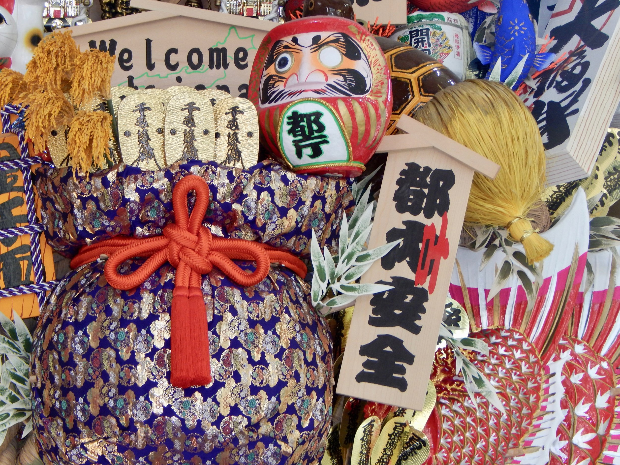 Japanese Art—Tokyo, Japan