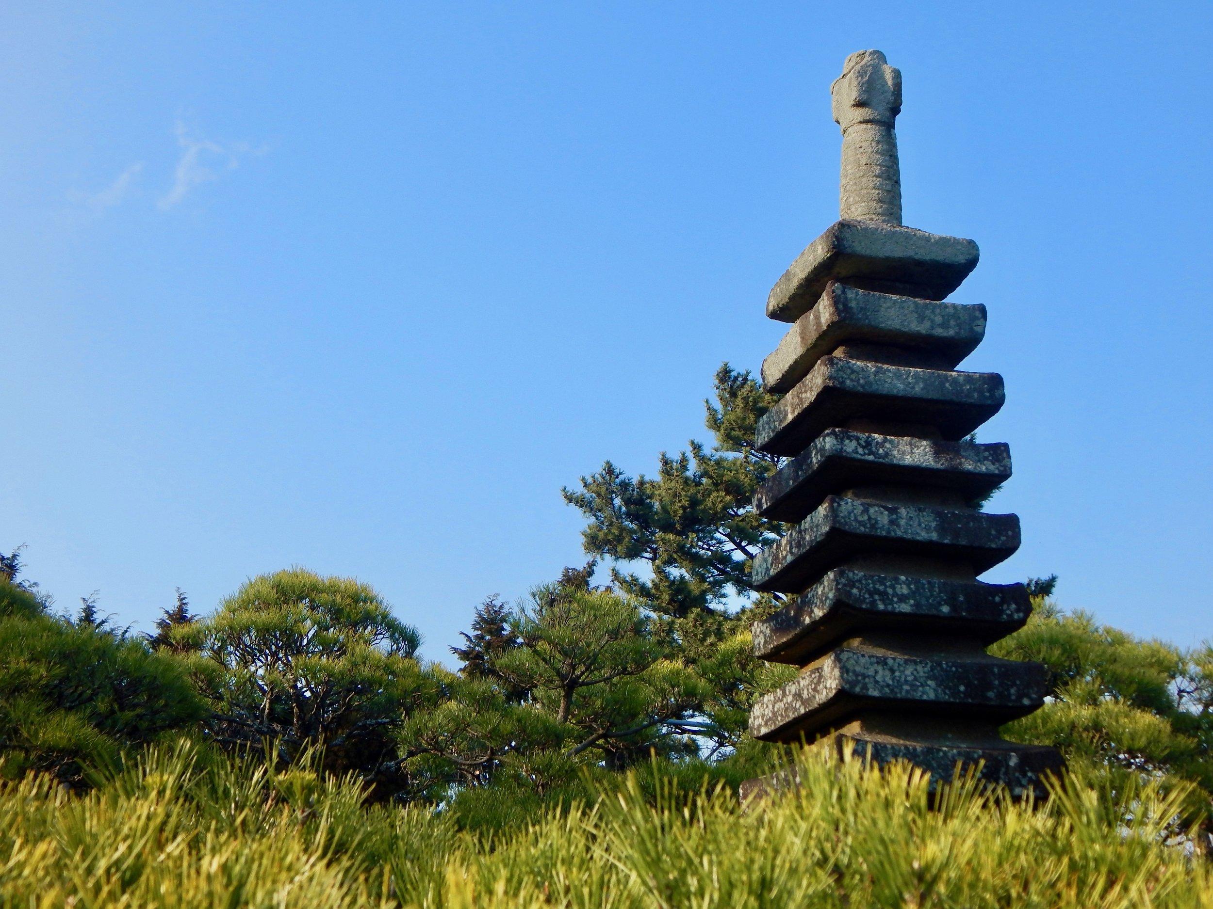 Traditional Japanese Garden at MOA Museum of Art—Shizuoka Prefecture, Japan