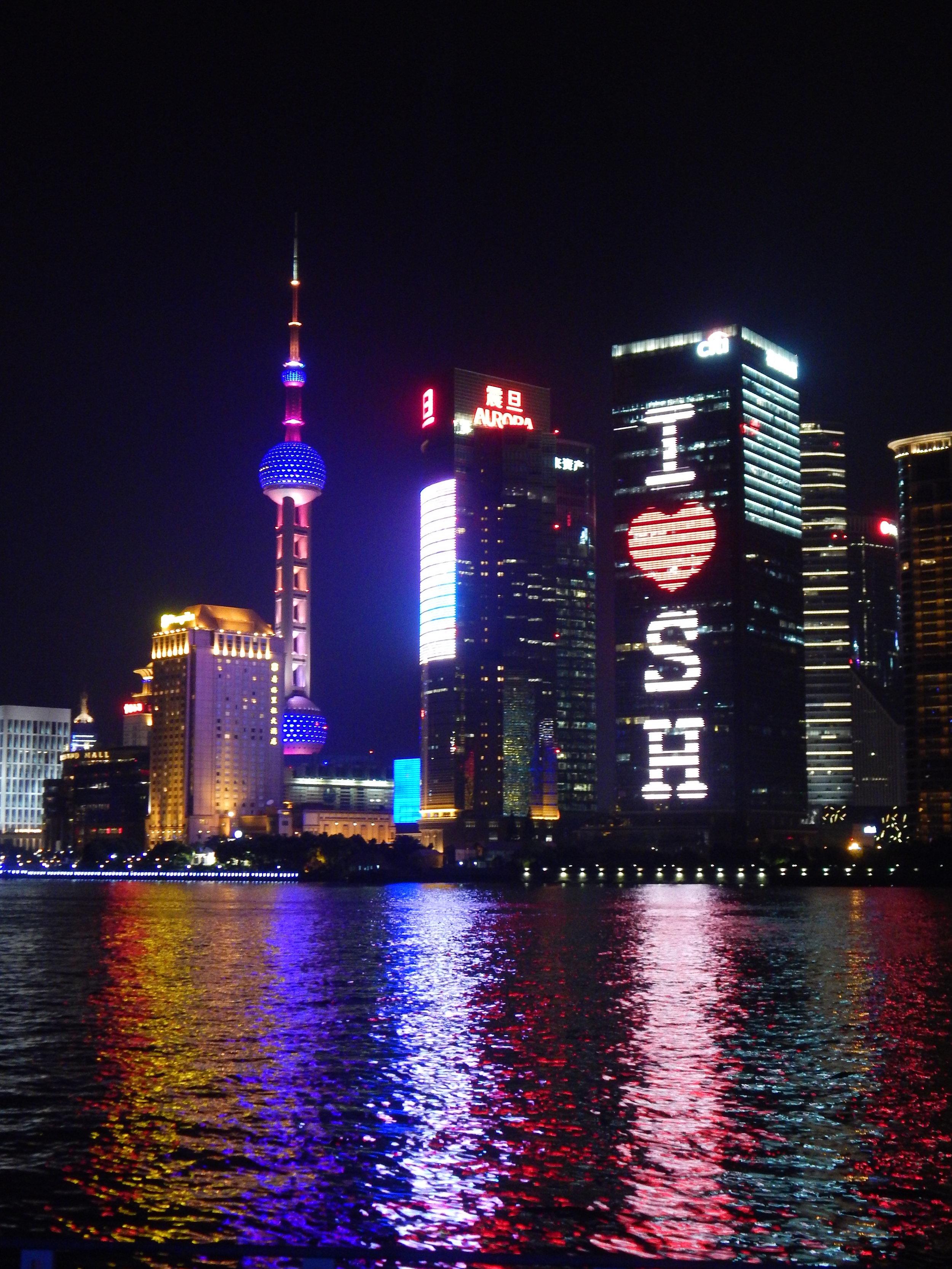 Nighttime Shanghai Skyline—Shanghai, China