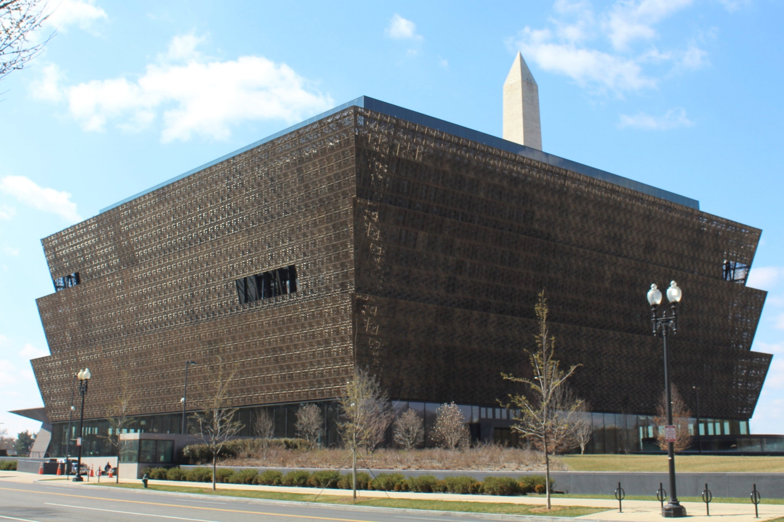The Smithsonian's National Museum of African American History and Culture