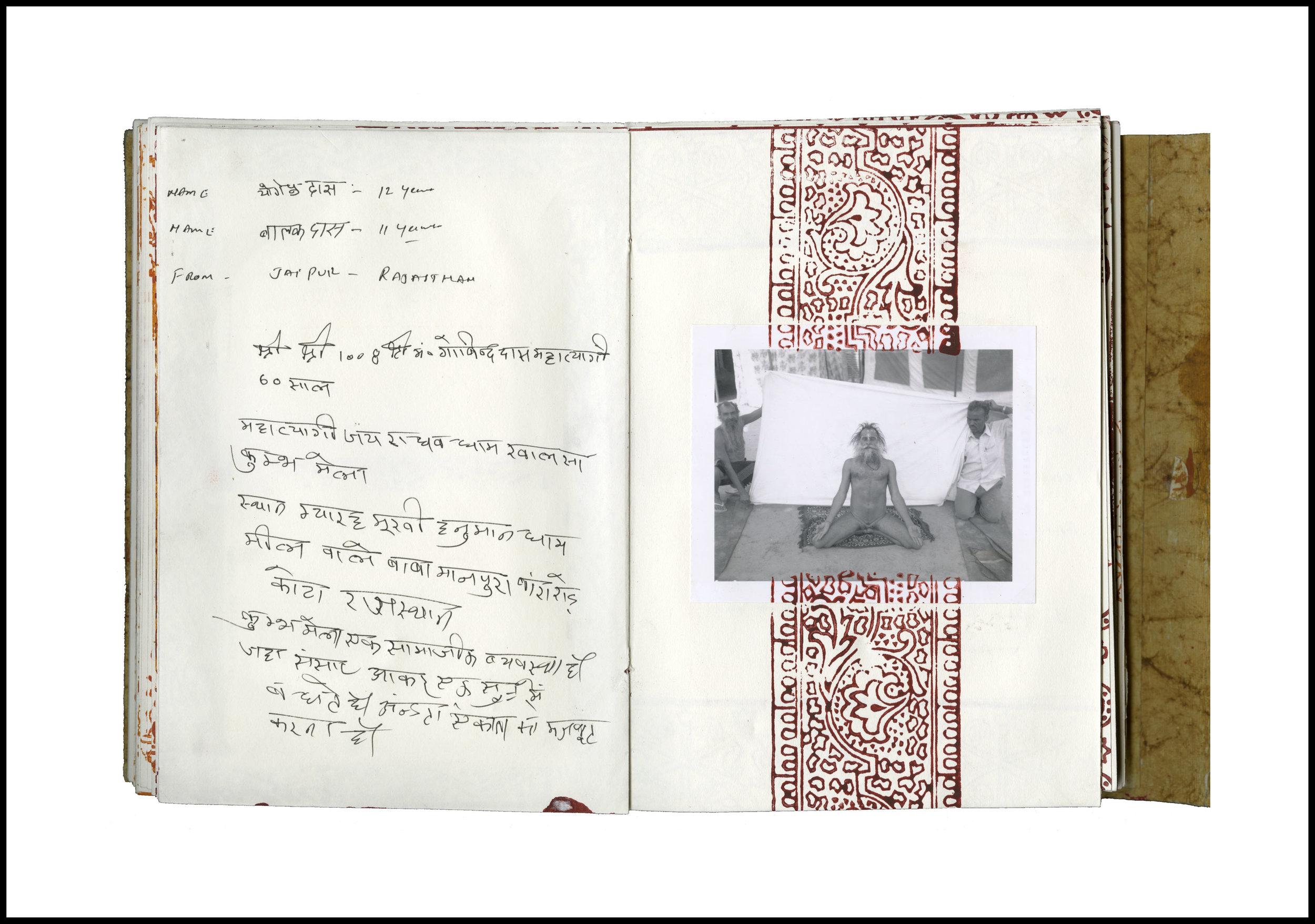 Kumbh Mela Diary 2010