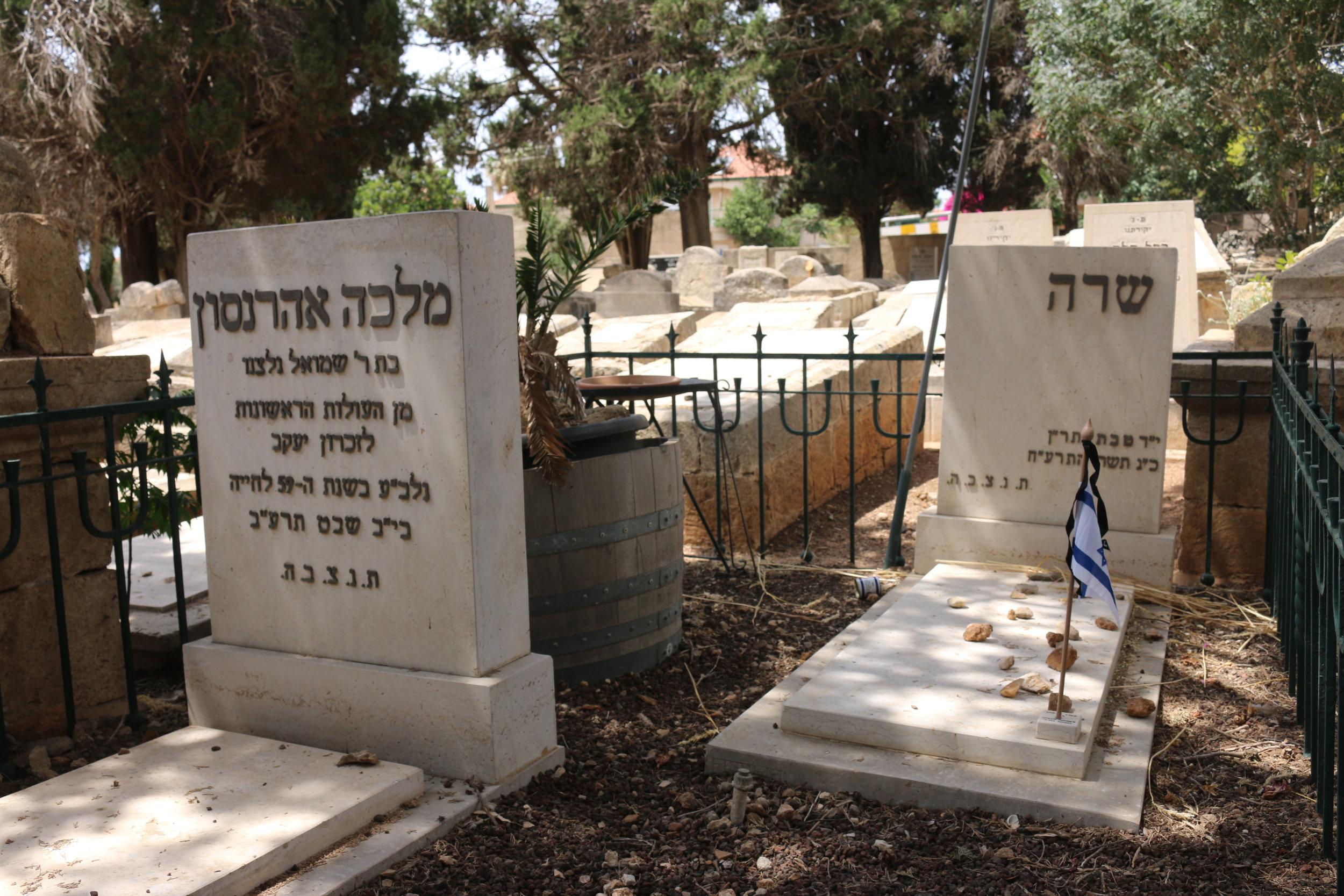Grave of Sarah (with Israeli flag) and her mother, Malka, Zichron Ya'akov
