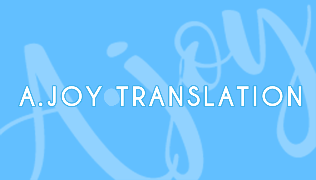 koreanenglishtranslation ajoytranslation