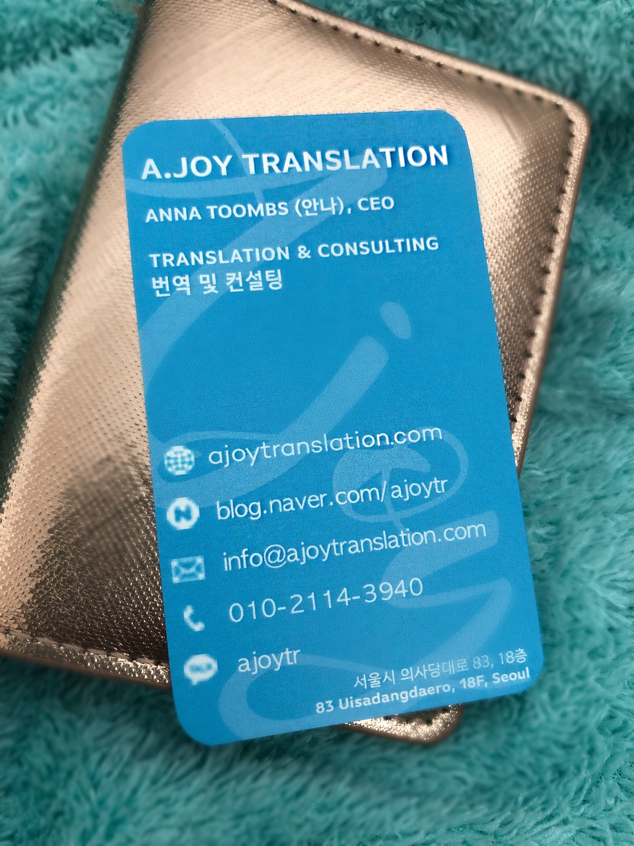 AJoyTranslation business card.JPG