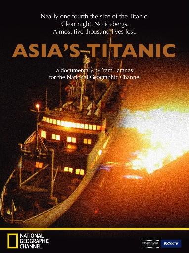 asias-titanic-natgeo-posterr.jpeg