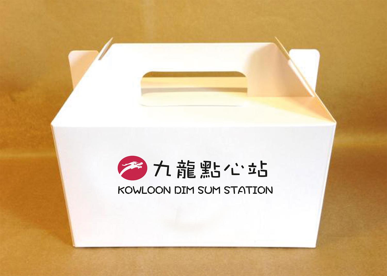 takeaway box - front