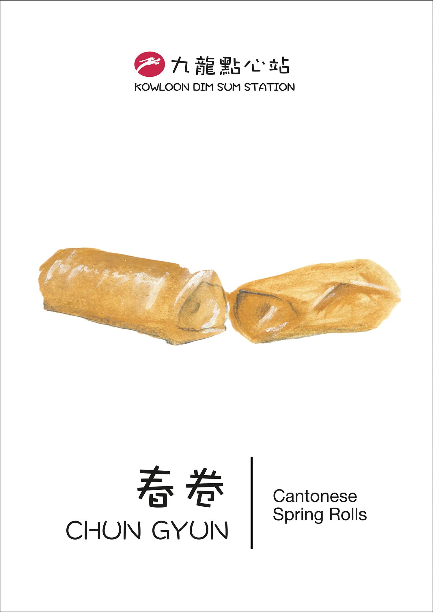 kowloon-dim-sum-05.jpg