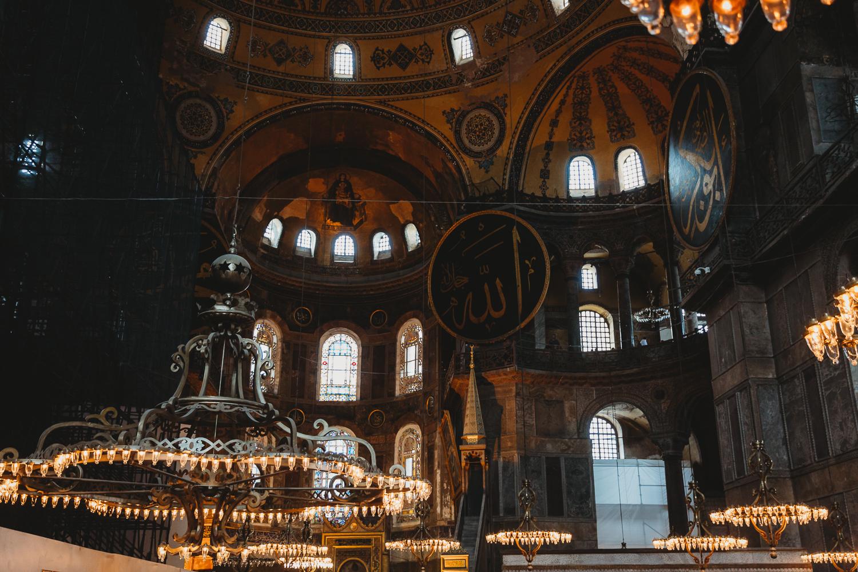 Inside Hagia Sofia Istanbul