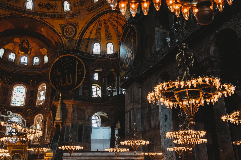 gorgeous lamps Inside Hagia Sofia Istanbul
