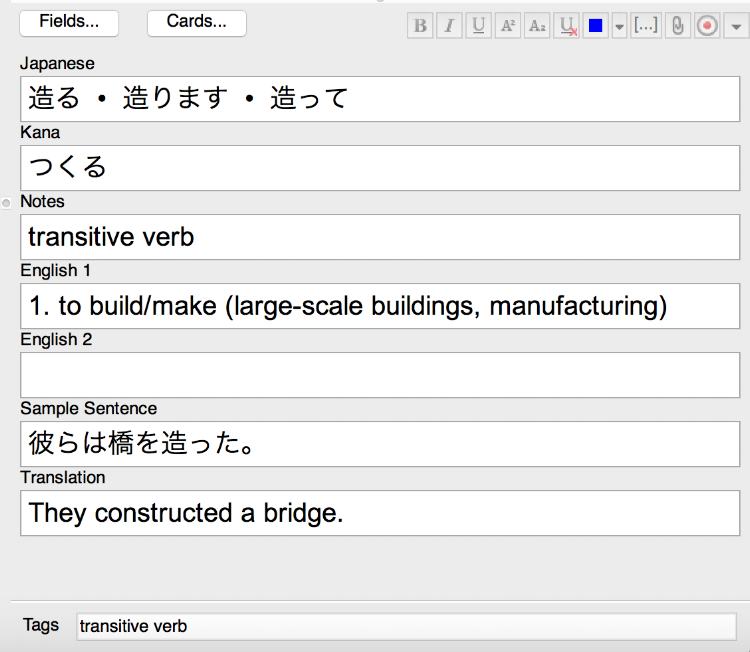 My custom fields for adding new vocabulary