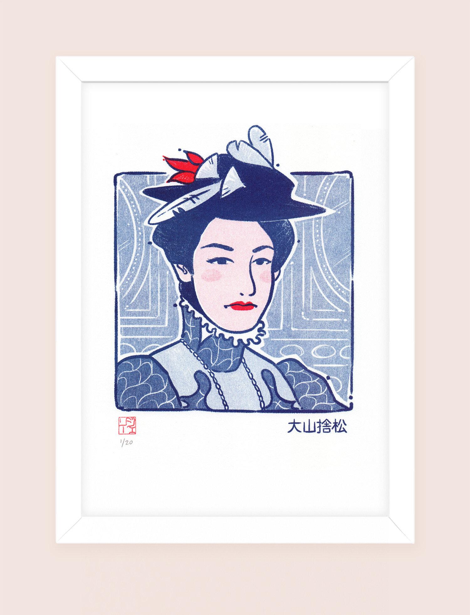 Princess Oyama Sutematsu 大山捨松 - A4 Riso Print (Signed and ...