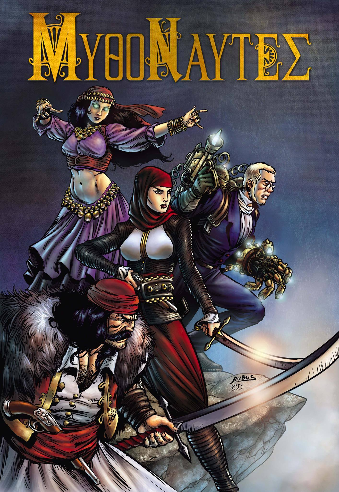 Mythonauts 1 first edition cover.jpg