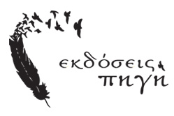 logo pigijpg.jpg