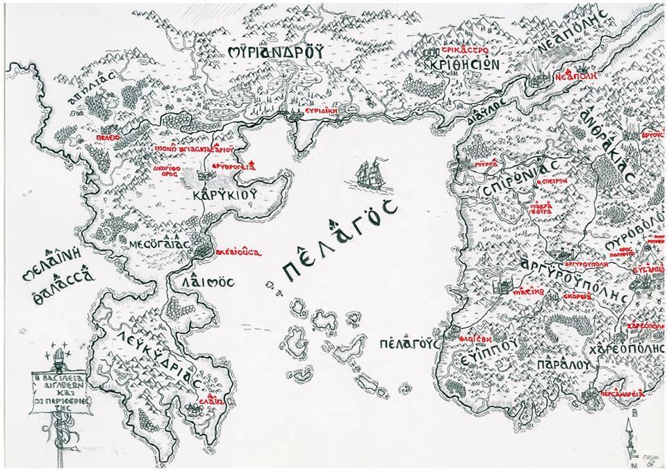Σχέδιο από τον Γεωργίου Παούρη