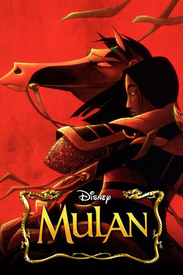 Mulan-213432-Detail.jpg