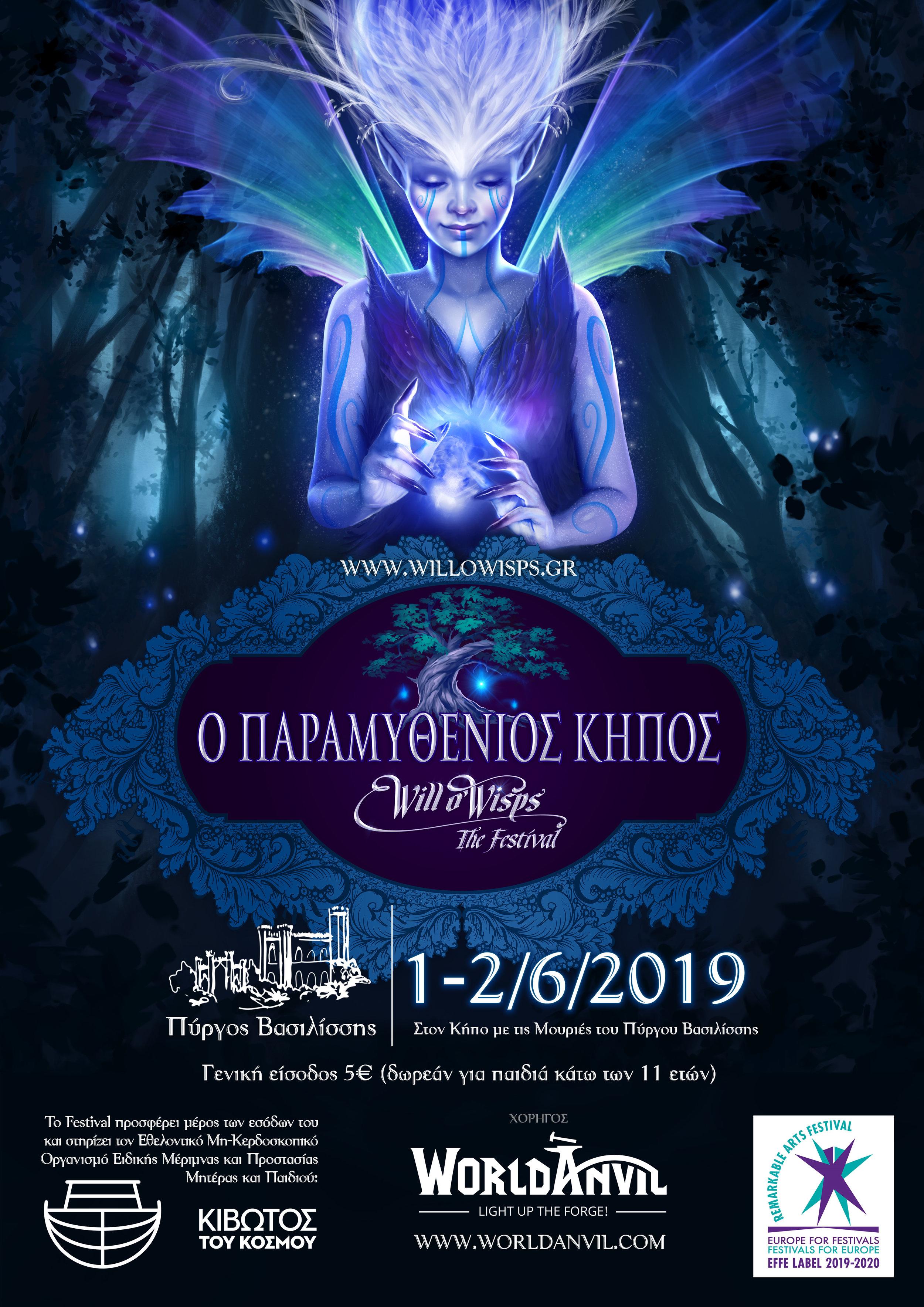 Will o' Wisps festival 2019 A3.jpg