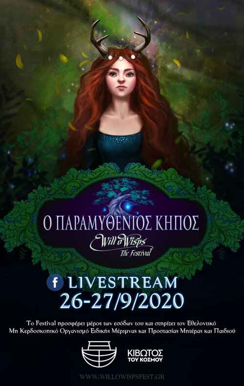Will o' Wisps festival 2010 new poster livestream.jpg
