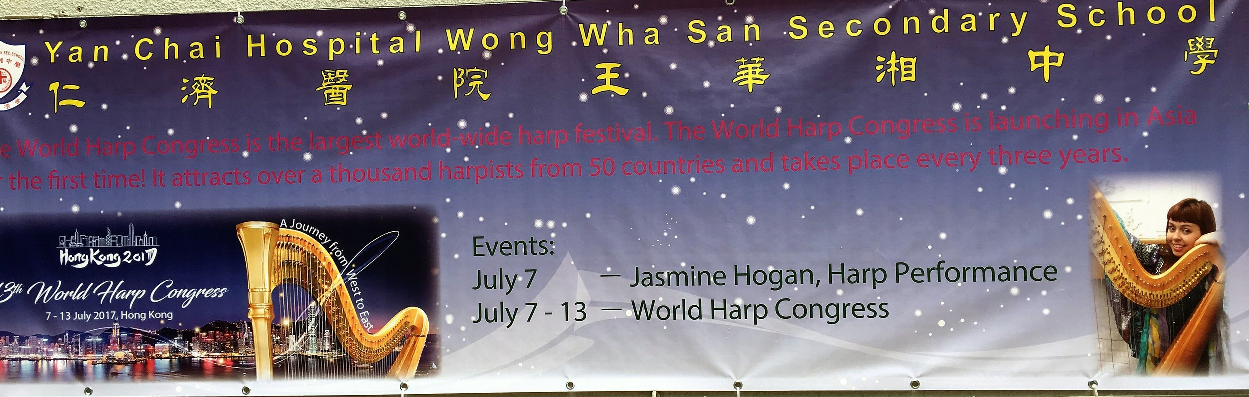 I was very honored to perform for graduates and harp students at the Yan Chai Hospital Wong Wha San Secondary School