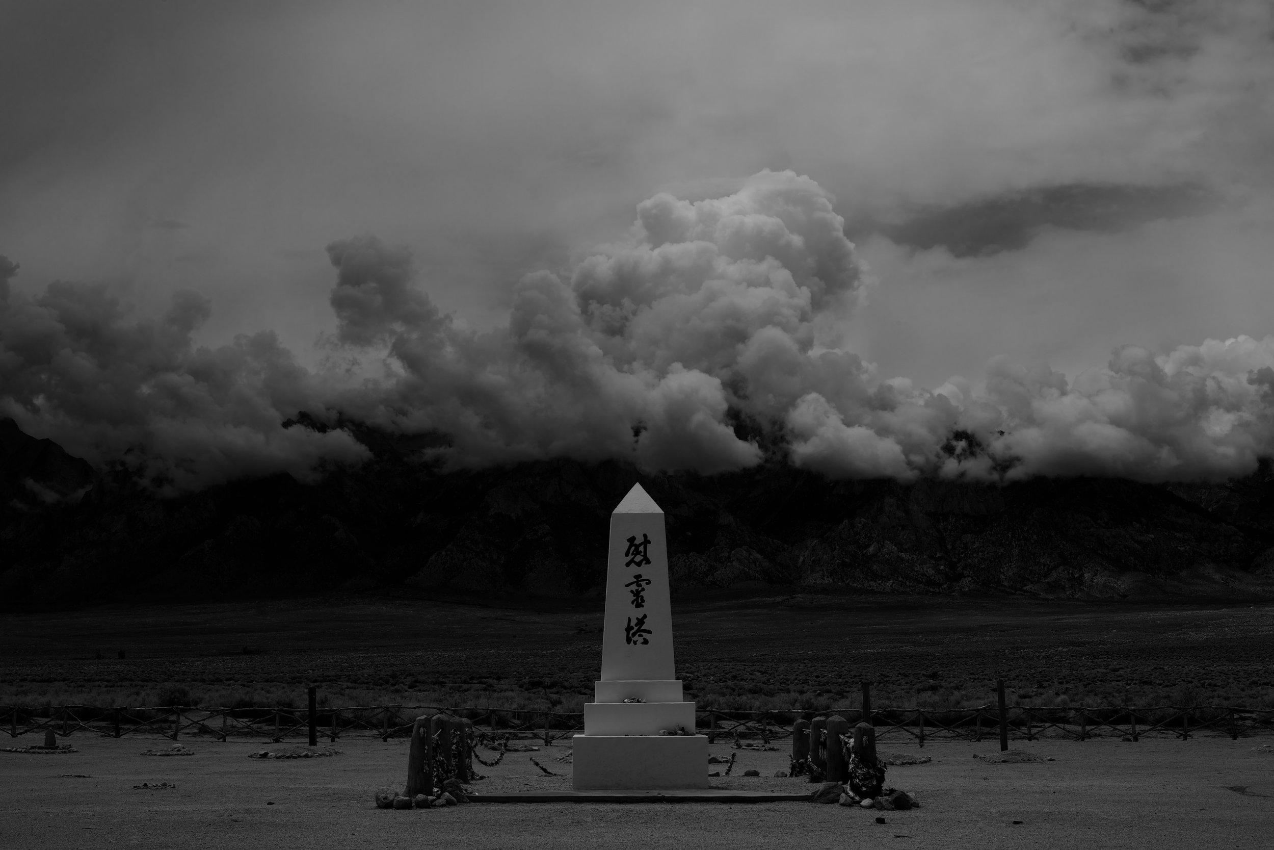 Manzanar War Relocation Center/Monument, Independence, CA