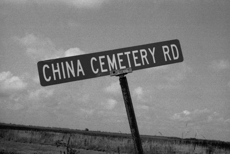 China 16.jpg