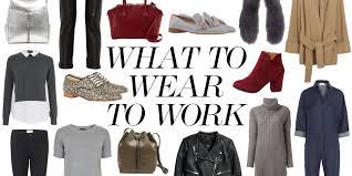 wearwork.jpg