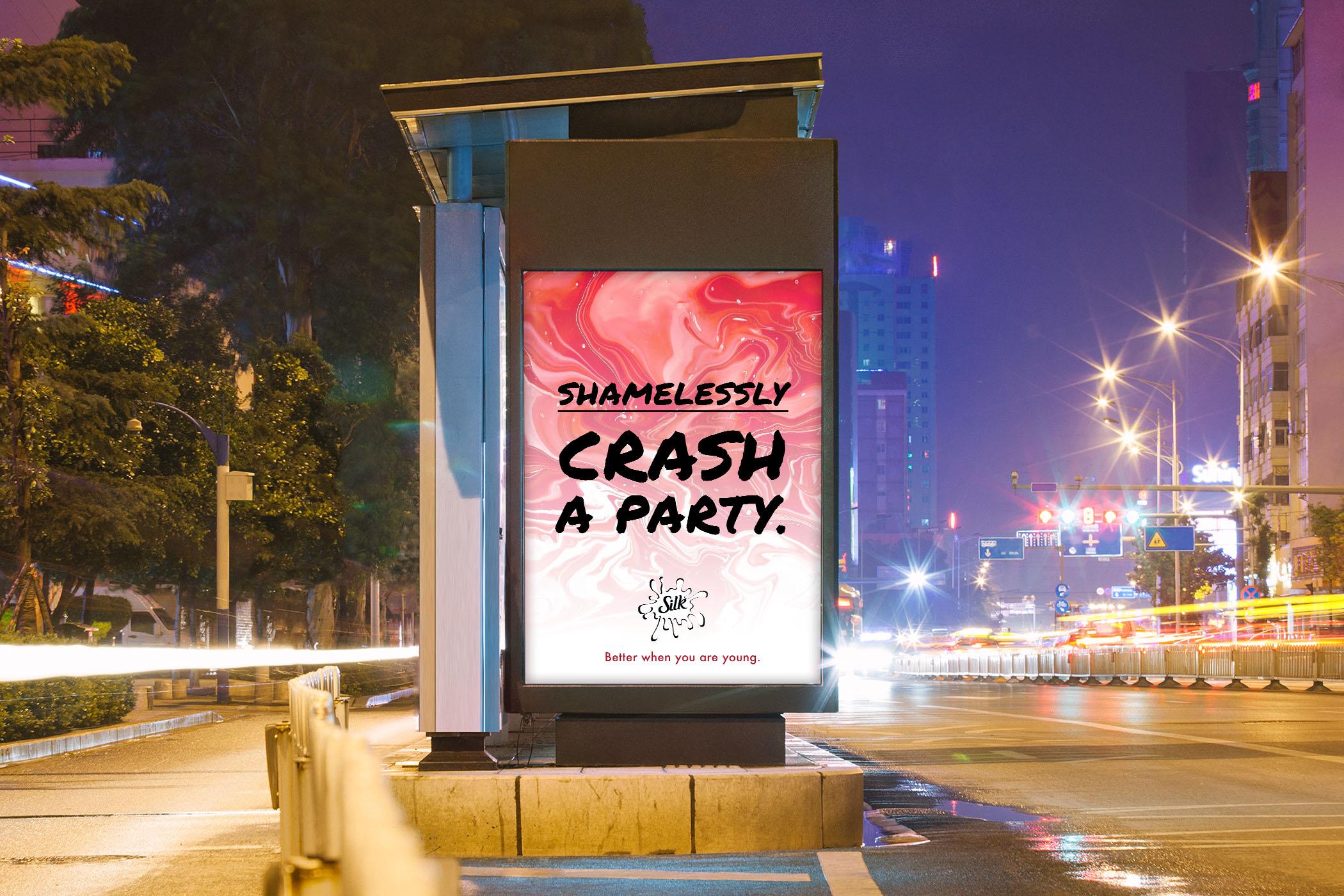 crash a party ooh.jpg