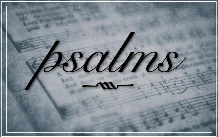 псалмы.png
