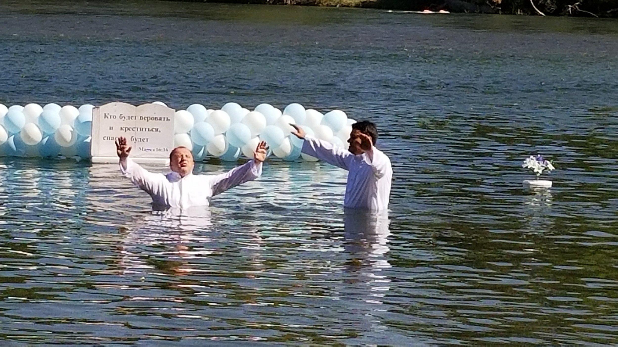 Водное Крещение 2017