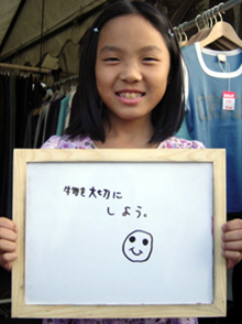 nagisaaki01.jpg