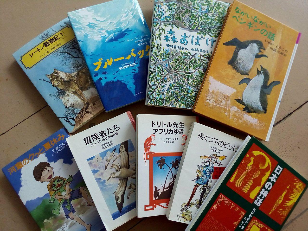 お友達が日本からこんなにたくさんの本も送ってくれた!助かるー。やす、ありがとう〜。