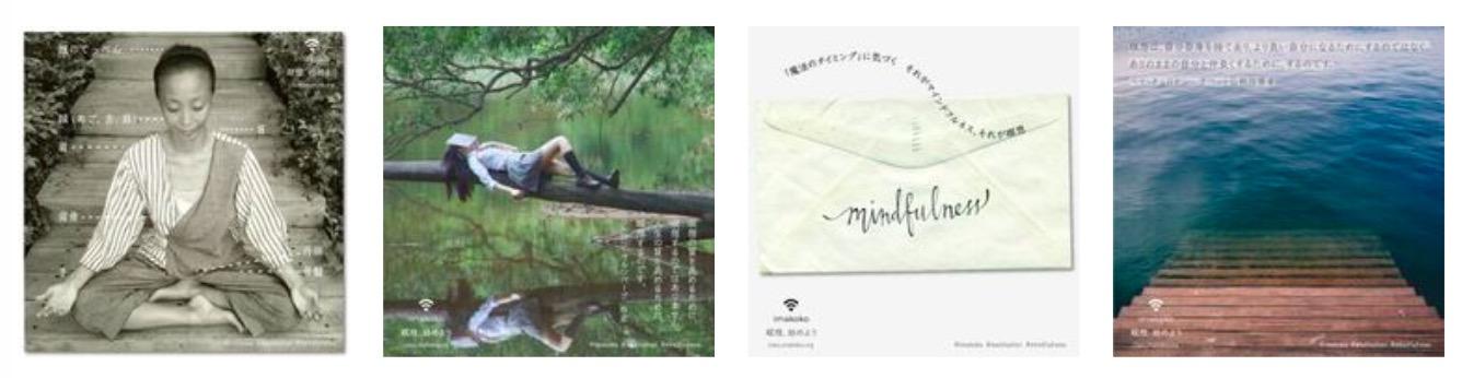 各クラスには、Ayako Tsuboyaさん制作のとても素敵な画像も付いています。お楽しみに!