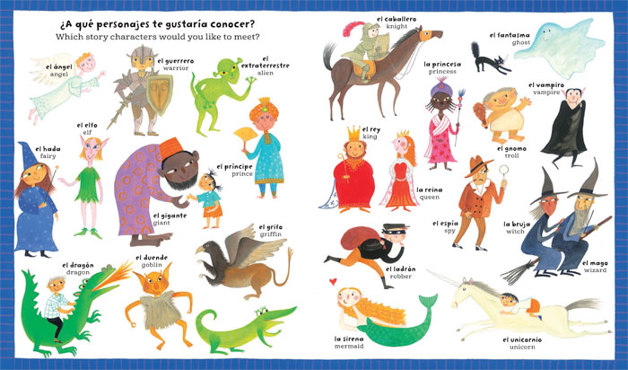 Bilingual children's literature illustration from My Big Barefoot Book of Spanish and English Words featuring storybook imaginary characters.