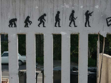 """""""Evolution in violence"""" - from Tehran, by A1one.  Image source."""