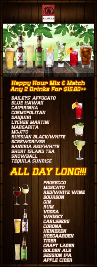 Drinks Menu - For Website.png