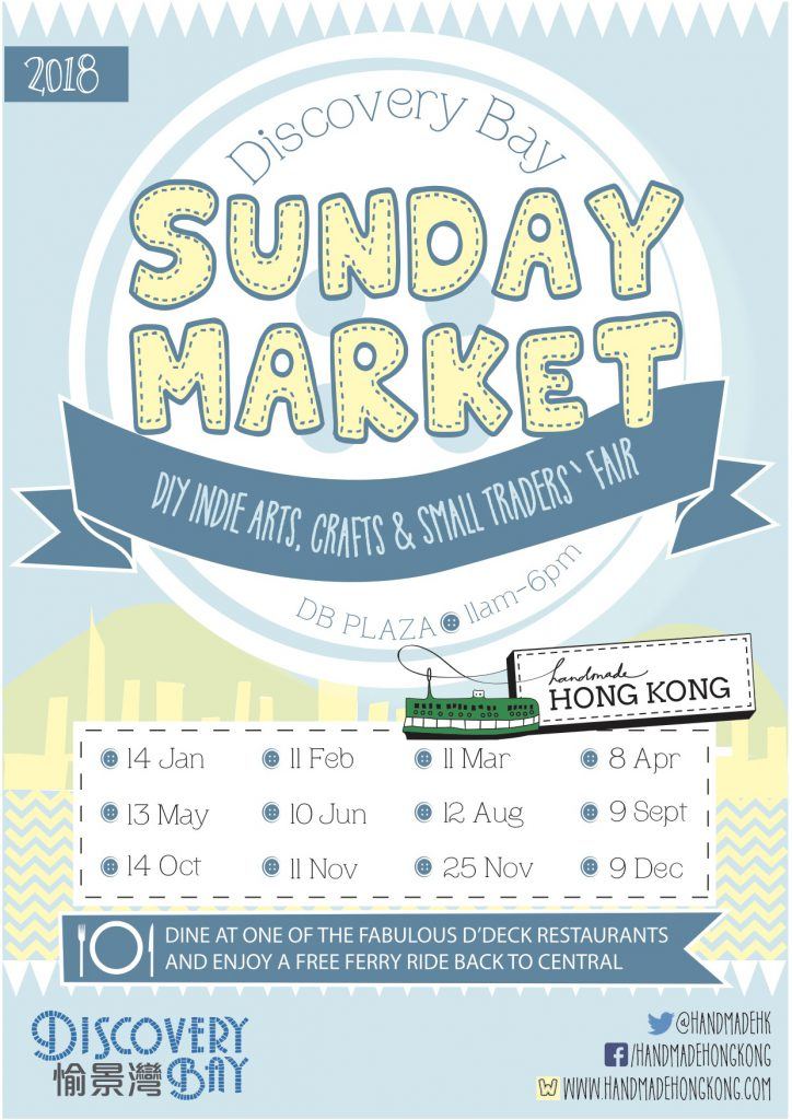 Paper-Roses | Events | Discovery Bay Sunday Market 11 March 2018