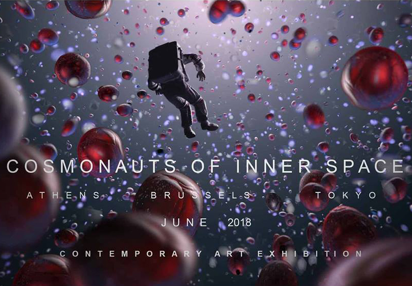 cosmonauts of inner space, National Observatory, Greece, Maria Mavropoulou