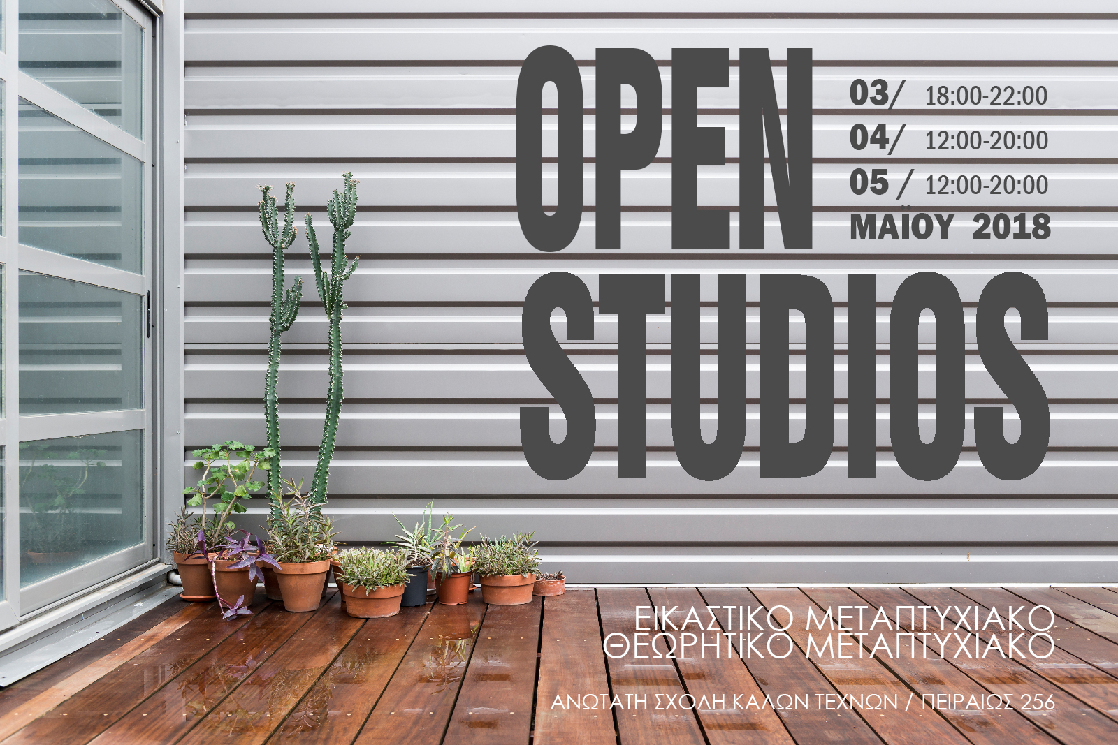 Open Studios 2018, Master in Fine Arts, Athens School of Fine Arts, Maria Mavropoulou