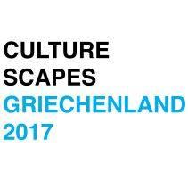 culturescapes festival 2017, depression era.gr,