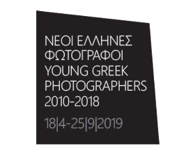 Young Greek Photographers 2010-2018  Thessaloniki Museum of Photography, Athens Photo Festival, Maria Mavropoulou, Contemporary Photography, Greece