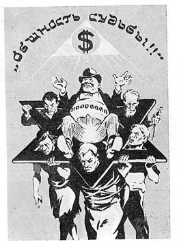 Figure 3. Агитатор ('Agitator', Soviet magazine) no. 12, June 1971.