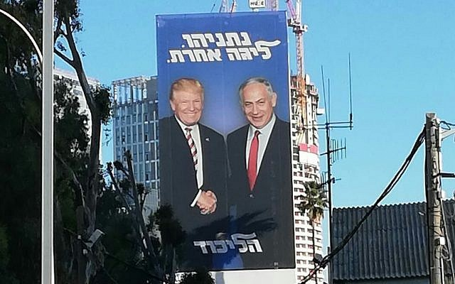 Figure 1. Likud campaign billboard that reads 'Netanyahu: in a different league'